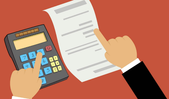 calculating cost with the calculator